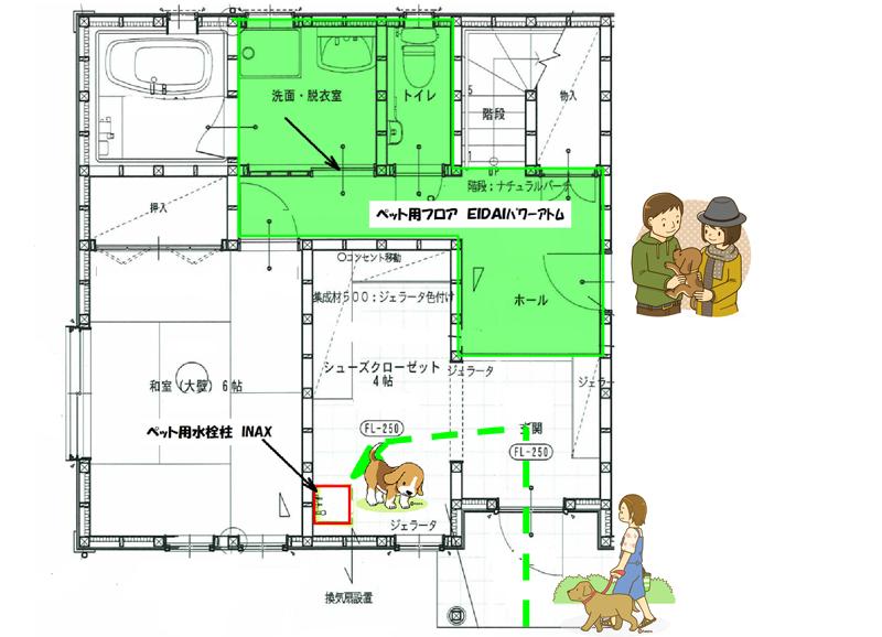 ペット共生型住宅 間取り図